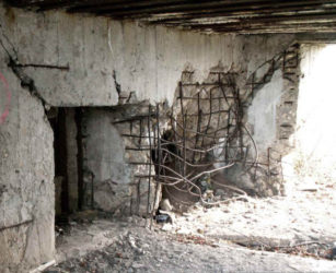 уксус разъедает бетон
