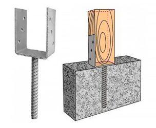 Как крепить деревянные столбы к бетону?