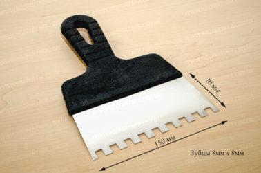 Шпатель для газобетона размер зуба