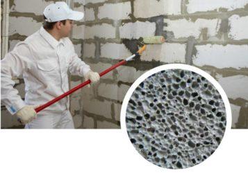 Можно ли штукатурить цементным раствором по газоблоку бетон завод строительных материалов