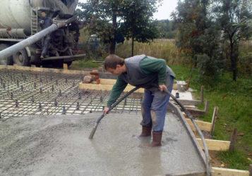 Вид заливки бетона бетон миксер купить барнаул