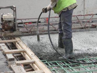 вибрировали бетон