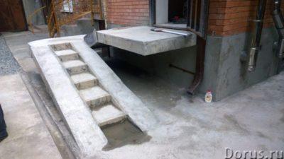 Выдолбить бетон цена ооо сп бетон