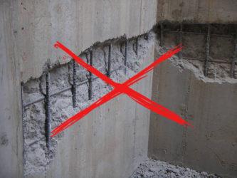 Как ломать бетон купить бетон с доставкой тюмень цены