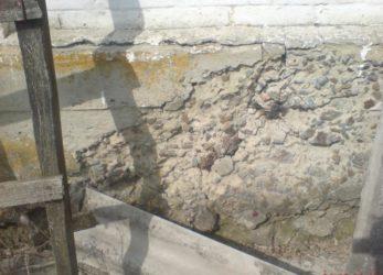 Осыпающийся бетон купить цементный раствор с доставкой