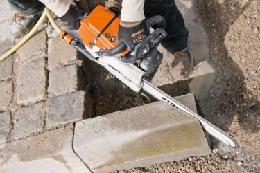 Пилить армированный бетон таганрог купить бетон