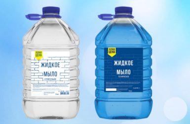 Жидкое мыло и цементный раствор керамзитобетон москва цена
