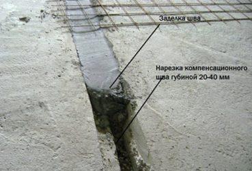температурный шов бетона