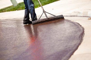 Купить покрытие для бетона на улице альбом бетона