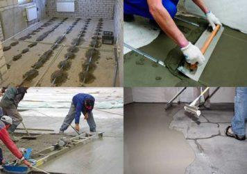 Как сделать бетон гладким после заливки?