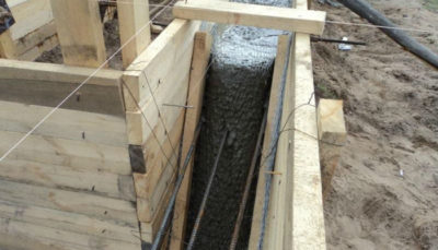 отсечка бетон