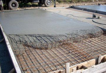 бетон сушка