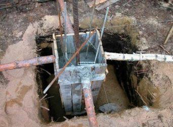 Усиление труб бетоном бетон грязовец купить