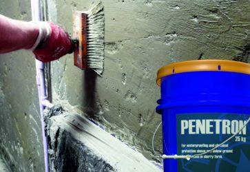 Чем обработать бетон чтобы не пропускал воду?