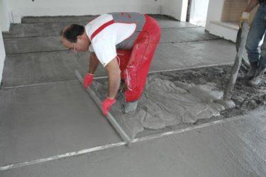 Ровняет бетон купить готовый бетон в витебске